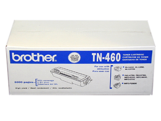 Brother fax-4100e | high speed business laser fax machine.