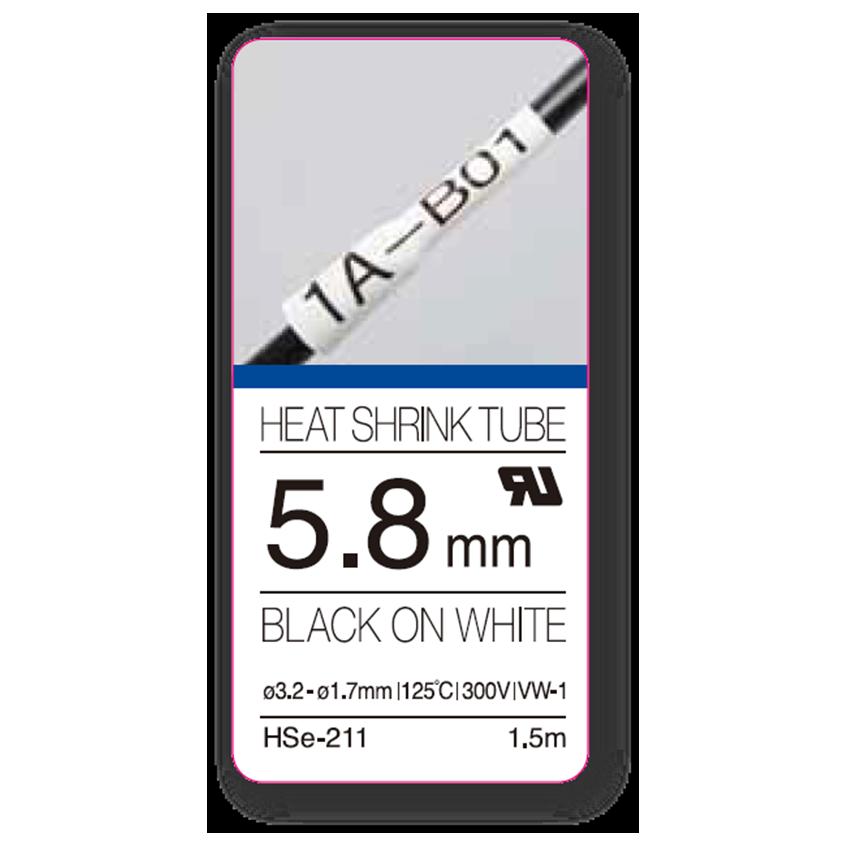 HSe211_PackageLabel