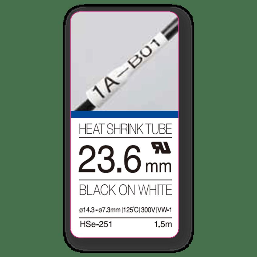 HSe251_PackageLabel
