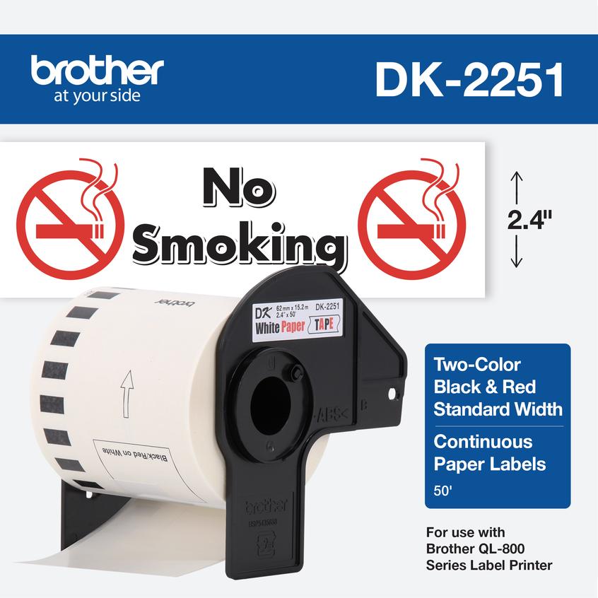 DK-2251_Spinner1