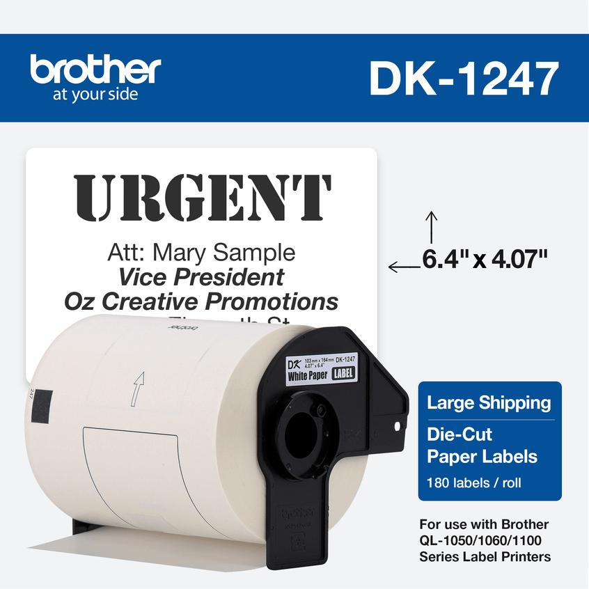DK-1247_Spinner1