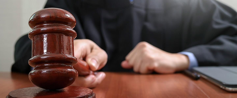 Judicial header