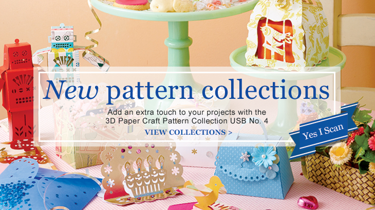 New Pattern Collections - Shop USB No. 4 3D Paper Craft Pattern Collection Now!
