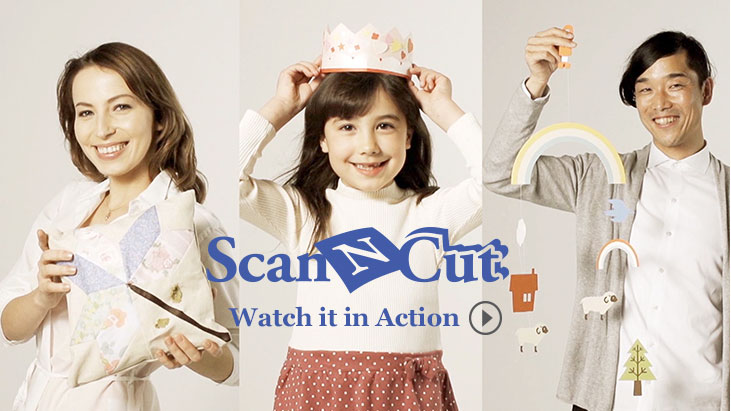 ScanNCut - Watch it in Action!