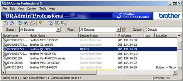 How to update firmware with network connection and Windows