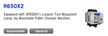 Equipped with SPEEDIO's Largest Tool Magazine! Large Jig Mountable Pallet Changer Machine.