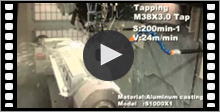 The movie about S1000X1 machining example(Aluminium)