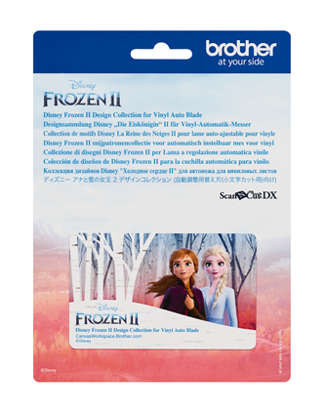 Frozen-PNG
